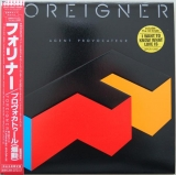 Foreigner : Agent Provocateur : cover