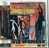 Wonder, Stevie : Jungle Fever : cover