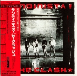 Clash (The) - Sandinista