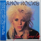 Hanoi Rocks - Mystery City