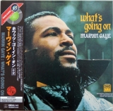 Gaye, Marvin - What's Going On (+2)