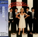 Blondie - Parallel Lines (+4)