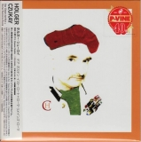 Czukay, Holger, Der Osten Ist Rot + Rome Remains Rome cover image