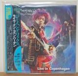 Hendrix, Jimi, Live In Copenhagen cover image