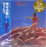 Rush : Hemispheres : cover