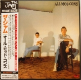 Jam (The) - All Mod Cons