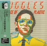 Buggles (The) - The Age Of Plastic (+3)
