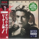 Bowie, David : Peter and the Wolf : cover