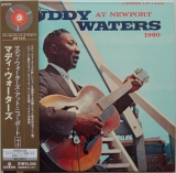 Waters, Muddy - At Newport 1960