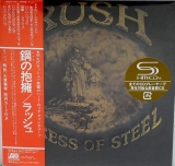 Rush : Caress Of Steel : cover