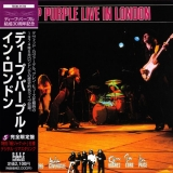 Deep Purple : Live In London : cover