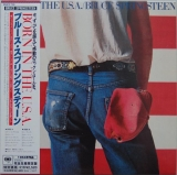 Springsteen, Bruce - Born In The USA