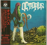 Octopus - Restless Night +4