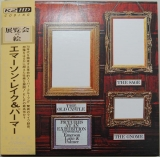 Emerson, Lake + Palmer - Pictures At An Exhibition