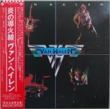 Van Halen : Van Halen  : cover