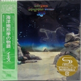 Yes - Tales From Topographic Oceans (+2)