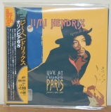 Hendrix, Jimi, Live At L'Olympia Paris cover image