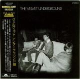 Velvet Underground (The) - The Velvet Underground