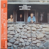 Byrds (The) - The Notorious Byrd Brothers (+6
