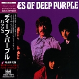 Deep Purple : Shades Of Deep Purple : cover
