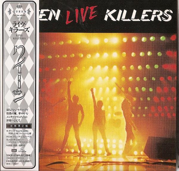 japanese paper sleeve mini vinyl lp replica cd queen tocp 67461 live killers main front. Black Bedroom Furniture Sets. Home Design Ideas