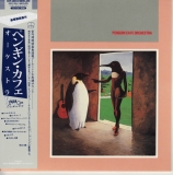 Penguin Cafe Orchestra : Penguin Cafe Orchestra  : cover