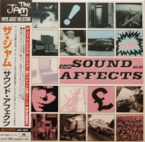 Jam (The) - Sound Affects