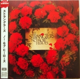 Stranglers (The) - No More Heroes