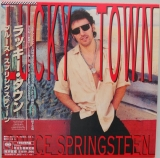 Springsteen, Bruce - Lucky Town