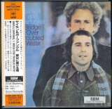 Simon + Garfunkel - Bridge Over Troubled Water