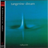Tangerine Dream : Rubycon : cover