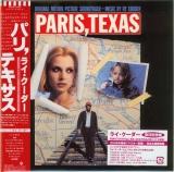 Cooder, Ry : Paris. Texas : cover