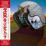 Emerson, Lake + Palmer - Tarkus