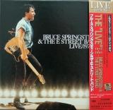 Springsteen, Bruce - Live 1975-85