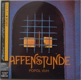 Popol Vuh : Affenstunde : cover