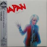Japan (David Sylvian) - Quiet Life
