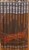 Metallica - Complete Vinyl Replica Series