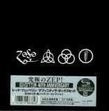 Led Zeppelin - 40th Anniversary Definitive Collection (Zoso Box)
