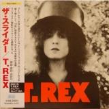 T Rex (Tyrannosaurus Rex) - The Slider
