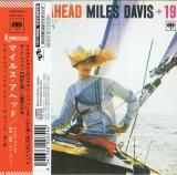 Davis, Miles - Miles Ahead