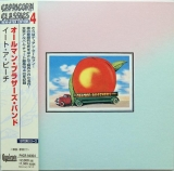 Allman Brothers Band (The) - Eat A Peach