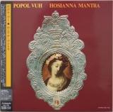 Popol Vuh : Hosianna Mantra : cover