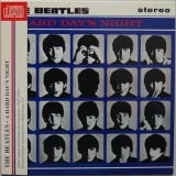 Beatles (The) - A Hard Day's Night