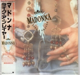 Madonna, Like A Prayer cover image