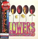 Rolling Stones (The) - Flowers
