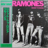 Ramones : Rocket To Russia +5 : cover