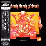 Black Sabbath, Sabbath Bloody Sabbath cover image