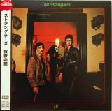 Stranglers (The) - Rattus Norvegicus