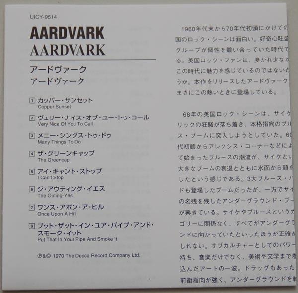 Lyric book, Aardvark - Aardvark