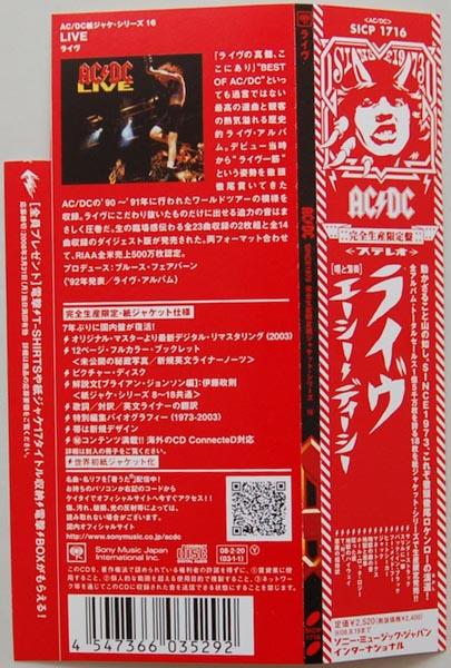OBI, AC/DC - Live